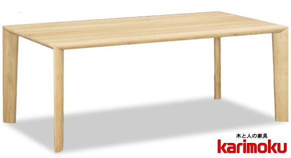 カリモク DU6210 180cmダイニングテーブル 食卓テーブル 配膳台 食事机 楢木材 オーク材 ナラ 送料無料 karimoku 日本製家具 正規取扱店 テーブルのみ