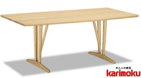 カリモク DU6332 180cmダイニングテーブル 少し丸みを帯びた 食卓テーブル 配膳台 食事机 楢木材 オーク材 ナラ 送料無料 karimoku 日本製家具 正規取扱店 テーブルのみ