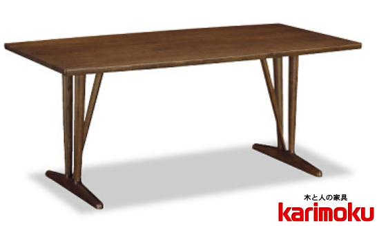 カリモク DU5332 150cmダイニングテーブル 少し丸みを帯びた 食卓テーブル 配膳台 食事机 楢木材 オーク材 ナラ 送料無料 karimoku 日本製家具 正規取扱店 テーブルのみ
