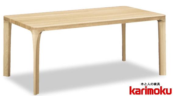 カリモク DD5240 150cmダイニングテーブル 食卓テーブル 配膳台 食事机 オーク材 楢材 ナラ 送料無料 karimoku 日本製家具 正規取扱店 テーブルのみ