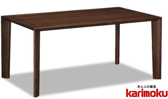 カリモク DU5200 150cmダイニングテーブル 少し丸みを帯びた 食卓テーブル 配膳台 食事机 楢木材 オーク材 ナラ 送料無料 karimoku 日本製家具 正規取扱店 テーブルのみ