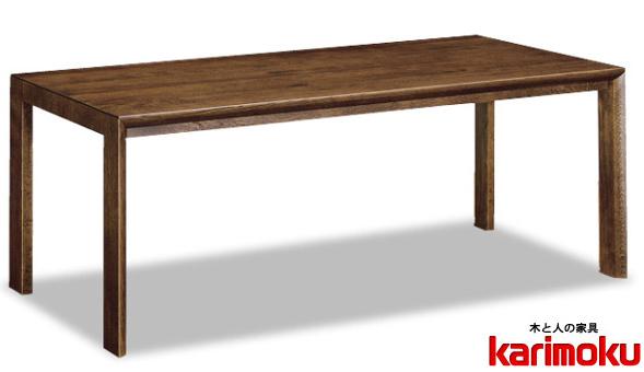 カリモク DU6110 180cmダイニングテーブル 食卓テーブル 配膳台 食事机 オーク材 楢材 ナラ 送料無料 karimoku 日本製家具 正規取扱店 テーブルのみ