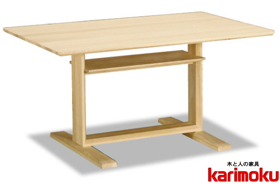 カリモク DU4760 135cmダイニングテーブル 食卓テーブル 配膳台 食事机 オーク材 楢材 ナラ 送料無料 karimoku 日本製家具 正規取扱店 テーブルのみ