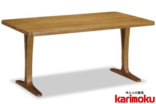 カリモク DU5310 150cmダイニングテーブル 食卓テーブル 配膳台 食事机 オーク材 楢材 ナラ 送料無料 karimoku 日本製家具 正規取扱店 テーブルのみ