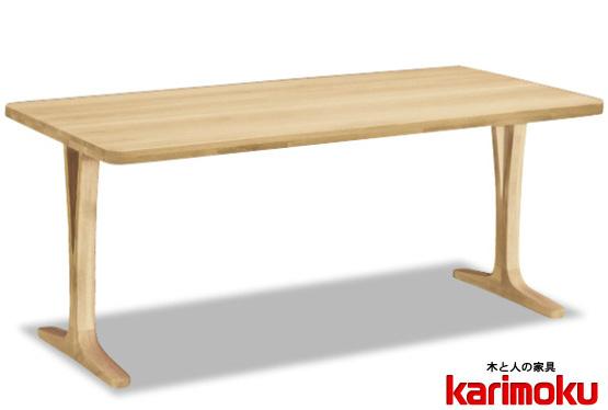 カリモク DU5810 165cmダイニングテーブル 食卓テーブル 配膳台 食事机 オーク材 楢材 ナラ 送料無料 karimoku 日本製家具 正規取扱店 テーブルのみ