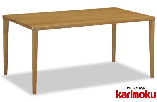 カリモク DU4820 135cmダイニングテーブル 食卓テーブル 配膳台 食事机 オーク材 楢材 ナラ 送料無料 karimoku 日本製家具 正規取扱店 テーブルのみ