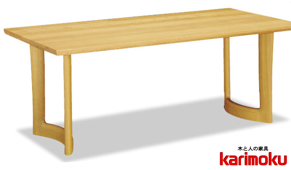 カリモクDD5720 165cmダイニングテーブル 食卓テーブル 配膳台 食事机 オーク材 楢材 ナラ 送料無料 日本製家具 正規取扱店 テーブルのみ