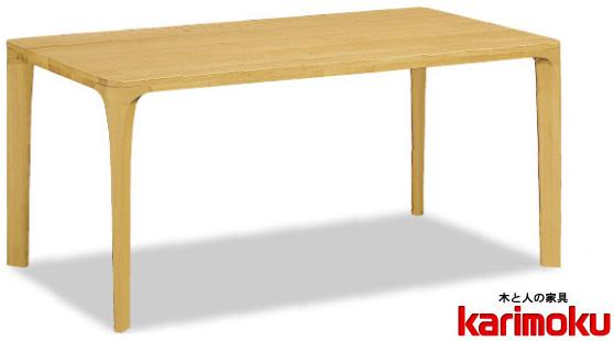 カリモク DD4730 135cmダイニングテーブル 食卓テーブル 配膳台 食事机 オーク材 楢材 ナラ 送料無料 karimoku 日本製家具 正規取扱店 テーブルのみ