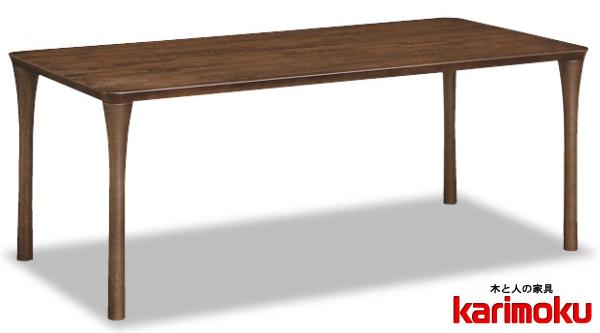 カリモクDT5480 150cmダイニングテーブル 食卓テーブル 配膳台 食事机 オーク材 楢材 ナラ 送料無料 日本製家具 正規取扱店 テーブルのみ