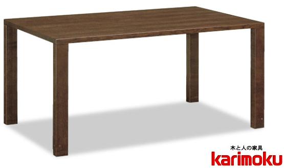 カリモク DT5450 150cmダイニングテーブル 食卓テーブル 配膳台 食事机 オーク材 楢材 ナラ 送料無料 karimoku 日本製家具 正規取扱店 テーブルのみ