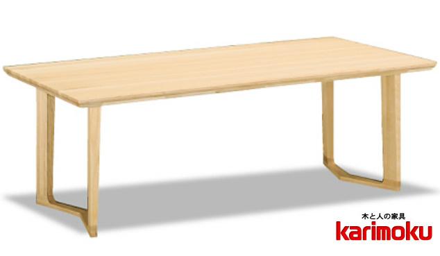 カリモク DU6161 180cmダイニングテーブル 食卓テーブル 配膳台 食事机 オーク材 送料無料 karimoku 日本製家具 正規取扱店 テーブルのみ