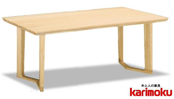 カリモクDU5161 150cmダイニングテーブル 食卓テーブル 配膳台 食事机 オーク材 送料無料 日本製家具 正規取扱店 テーブルのみ