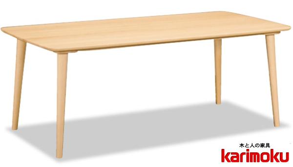カリモクDD5350 150cmダイニングテーブル 食卓テーブル 配膳台 食事机 ブナ材 送料無料 日本製家具 正規取扱店 テーブルのみ