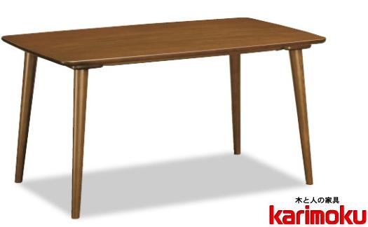 カリモク DD4850 135cmダイニングテーブル 食卓テーブル 配膳台 食事机 ブナ材 送料無料 karimoku 日本製家具 正規取扱店 テーブルのみ