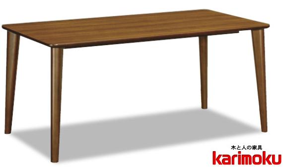 カリモク DA5150 150cmダイニングテーブル 食卓テーブル 配膳台 食事机 ブナ材 送料無料 karimoku 日本製家具 正規取扱店 テーブルのみ