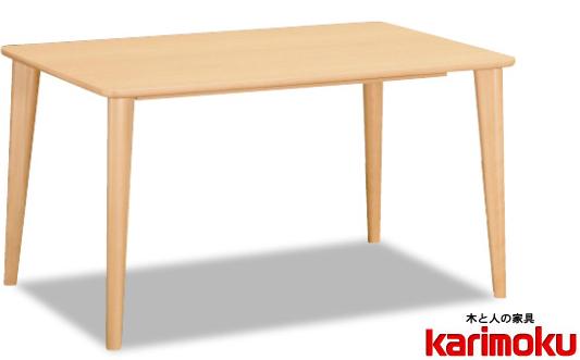 カリモク DA4150 125cmダイニングテーブル 食卓テーブル 配膳台 食事机 ブナ材 送料無料 karimoku 日本製家具 正規取扱店 テーブルのみ