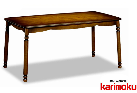 カリモク DC5140NK 150cmダイニングテーブル 食卓テーブル 配膳台 食事机 高級感ある輸入家具風カントリー調 コロニアルウォールナット ブナ材 送料無料 karimoku 日本製家具 正規取扱店 テーブルのみ