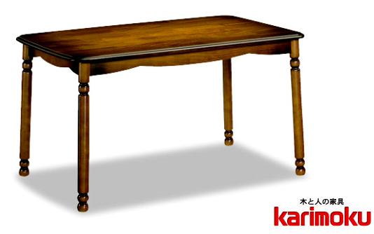カリモク DC4440NK 125cmダイニングテーブル 食卓テーブル 配膳台 食事机 高級感ある輸入家具風カントリー調 コロニアルウォールナット ブナ材 送料無料 karimoku 日本製家具 正規取扱店 テーブルのみ