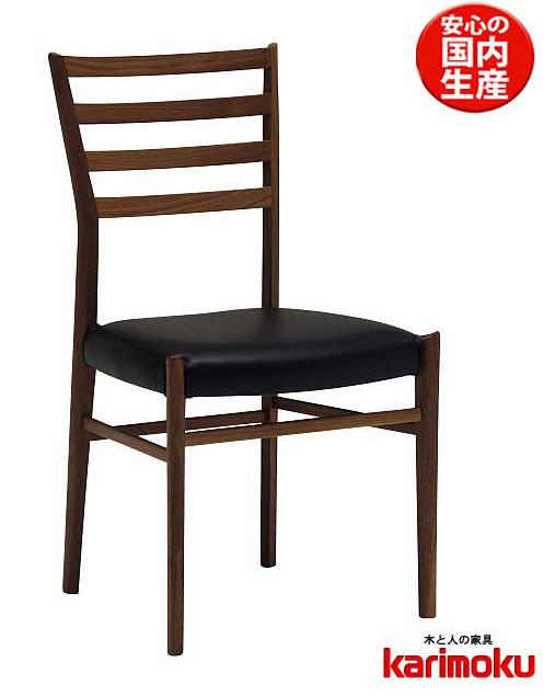 カリモクCE7045BR 食堂椅子 食卓チェア ダイニングチェア 本革張り ウォールナット 送料無料 日本製家具 正規取扱店 木製 単品 バラ売り