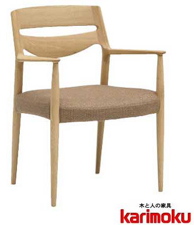 カリモク CU7100 CU7110 食堂椅子 食卓椅子 ダイニングチェア 合成皮革・布張り 選べるカラー 肘付椅子 送料無料 karimoku 日本製家具 正規取扱店 木製 ブナ 単品 バラ売り