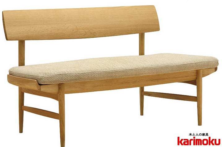 カリモク CU7202 135ベンチ 二人掛け食堂椅子 食卓椅子 ダイニングチェア カバーリング 背もたれ 合成皮革・布張り 選べるカラー karimoku 日本製家具 正規取扱店 木製 ブナ 単品 バラ売り
