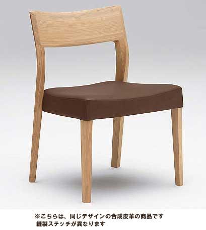 カリモク CU6125 食堂椅子 食卓椅子 ダイニングチェア 本革張 選べるカラー karimoku 日本製家具 正規取扱店 ナラ・オーク 木製 単品・バラ売り