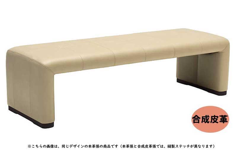 カリモク CS81WA 150ベンチ 二人掛け食堂椅子 食卓椅子 ダイニングチェア 合成皮革 選べるカラー シンプル モダン 送料無料 karimoku 日本製家具 正規取扱店 木製 単品 バラ売り