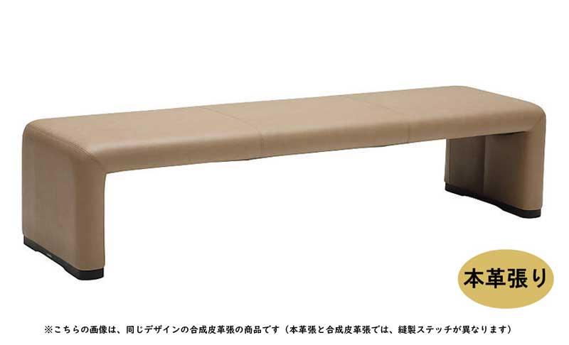 カリモク CS81XB 180ベンチ 三人掛け食堂椅子 食卓椅子 ダイニングチェア 本革張り 選べるカラー シンプル モダン 送料無料 karimoku 日本製家具 正規取扱店 木製 単品 バラ売り