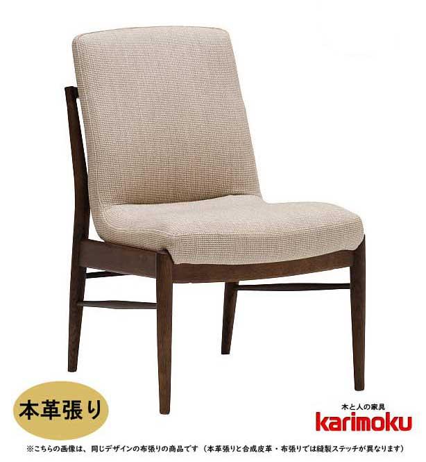 カリモク CD3155 ダイニングチェア 食堂椅子 食卓椅子 ナチュラル調 本革張り 選べるカラー 送料無料 karimoku 日本製家具 正規取扱店 木製 単品 バラ売り
