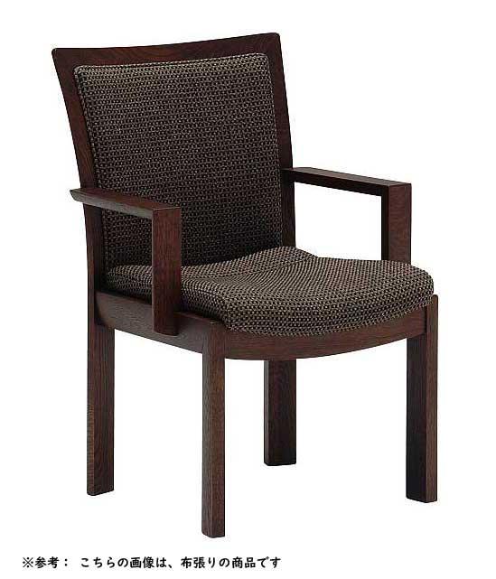 カリモク CU5400 食堂椅子 食卓椅子 ダイニングチェア 本革張り 選べるカラー 肘付椅子 送料無料 karimoku 日本製家具 正規取扱店 木製 単品 バラ売り
