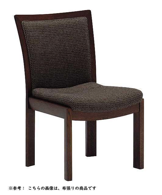 カリモク CU5405 食堂椅子 食卓椅子 ダイニングチェア 本革張り 選べるカラー 肘無椅子 karimoku 日本製家具 正規取扱店 木製 単品 バラ売り