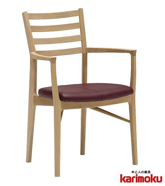カリモク CW3920 ダイニングチェア 食堂椅子 肘掛椅子 肘付椅子 食卓モダンセット シャープ 本革張り 選べるカラー 送料無料 karimoku 日本製家具 正規取扱店 木製 単品 バラ売り