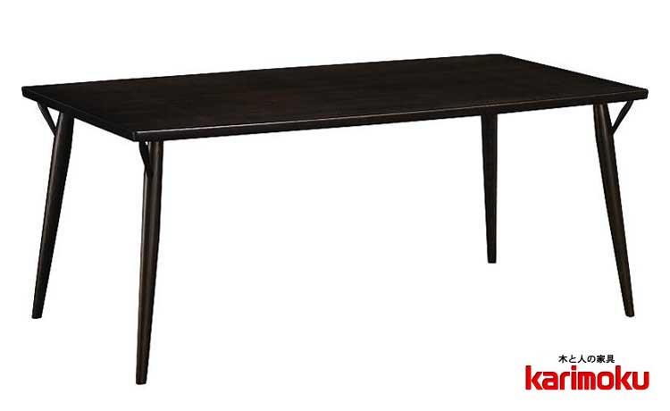 カリモク DU533A DU533B DU533C 150cmダイニングテーブル 少し丸みを帯びた 食卓テーブル 配膳台 食事机 4本脚 アーチライン ブナ karimoku 日本製家具 正規取扱店 テーブルのみ