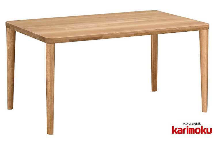 カリモク DU4320 125cmダイニングテーブル 食卓テーブル 配膳台 食事机 シンプル スタンダードタイプ ブナ材 karimoku 日本製家具 正規取扱店 テーブルのみ