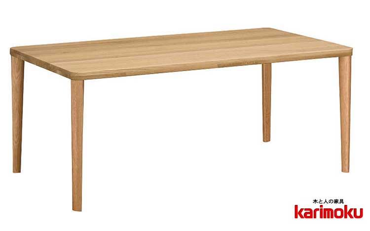 カリモク DU5820 165cmダイニングテーブル 食卓テーブル 配膳台 食事机 シンプル スタンダードタイプ ブナ材 karimoku 日本製家具 正規取扱店 テーブルのみ