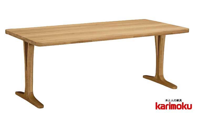 カリモク DU6310 180cmダイニングテーブル 食卓テーブル 配膳台 食事机 シンプル スタンダードタイプ 2本脚 脚間変更可 ブナ材 karimoku 日本製家具 正規取扱店 テーブルのみ