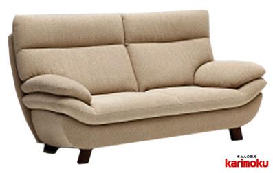 カリモク UT8312 二人掛け椅子ロング 2P布張りラブソファ ファブリック 肘掛椅子 ハイバック おすすめ おしゃれ 人気 karimoku 日本製家具 正規取扱店