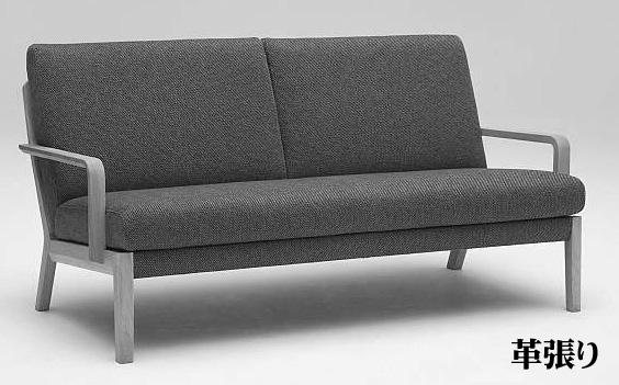 カリモクWU4512 2Pソファ 本革張二人掛け椅子 木製肘掛ソファ 送料無料 おすすめ おしゃれ 人気 日本製家具 正規取扱店