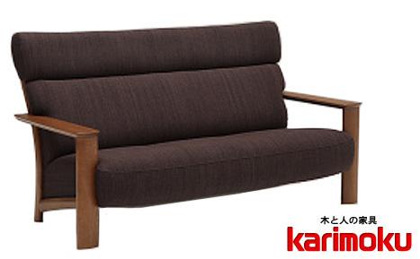 カリモク WT4103 3Pソファ 布張ファブリックソファ 肘掛ソファ トリプルチェア 三人掛け椅子 フィットするコンパクトモデル 送料無料 おすすめ おしゃれ 人気 karimoku 日本製家具 正規取扱店
