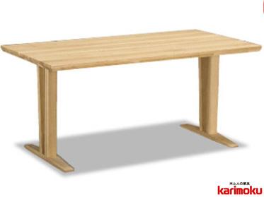 カリモク DT8401 150cmダイニングテーブル 食卓テーブル 配膳台 食事机 2本脚タイプ オーク材 楢材 ナラ 送料無料 karimoku 日本製家具 正規取扱店 テーブルのみ
