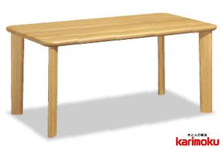 カリモク DT851 135cmダイニングテーブル 食卓テーブル 配膳台 食事机 天板形状選択 オーク材 楢材 ナラ 送料無料 karimoku 日本製家具 正規取扱店 テーブルのみ