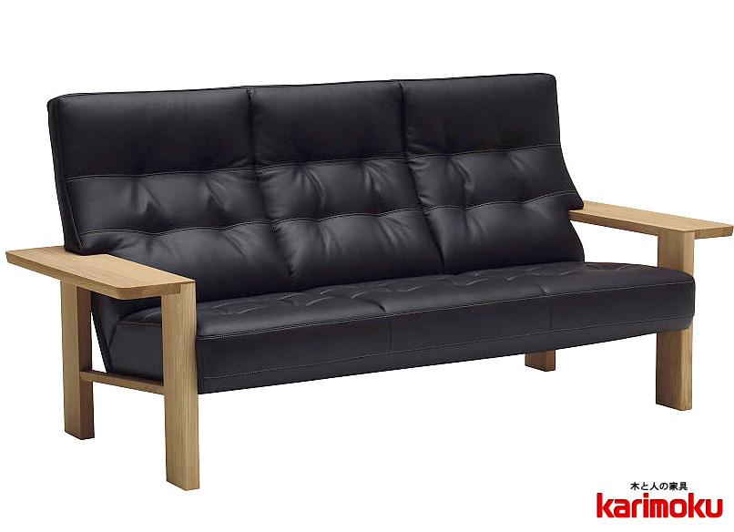 カリモク WT3603 3Pソファ 本革張レザーソファ 肘掛ソファ トリプルチェア 3人掛け長椅子 おすすめ おしゃれ 人気 karimoku 日本製家具 正規取扱店