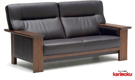 カリモク ZU79C2 二人掛け椅子ロング 平板タイプ 2P本革ソファ 肘掛椅子 ハイバック ラブソファ オーク材 おすすめ おしゃれ 人気 karimoku 日本製家具 正規取扱店