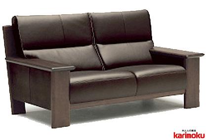 カリモク ZU48B2 2Pソファ W163本革張ソファ 平板タイプ 肘掛ソファ ラブチェア 2人掛け椅子ロング ハイバック 送料無料 おすすめ おしゃれ 人気 karimoku 日本製家具 正規取扱店