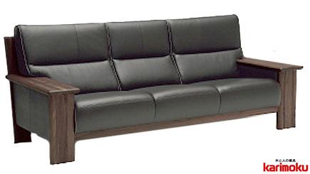 カリモク ZU48B3 3Pソファ W218本革張ソファ 長椅子ロング 平板タイプ 肘掛ソファ トリプルチェア 3人掛け椅子 ハイバック 送料無料 おすすめ おしゃれ 人気 karimoku 日本製家具 正規取扱店