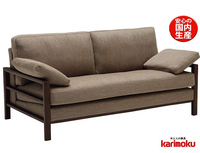 カリモク WT5603 3人掛け椅子 3P布張りトリプルソファ ファブリック肘掛長椅子 フェザークッション ブナ karimoku 日本製家具 正規取扱店