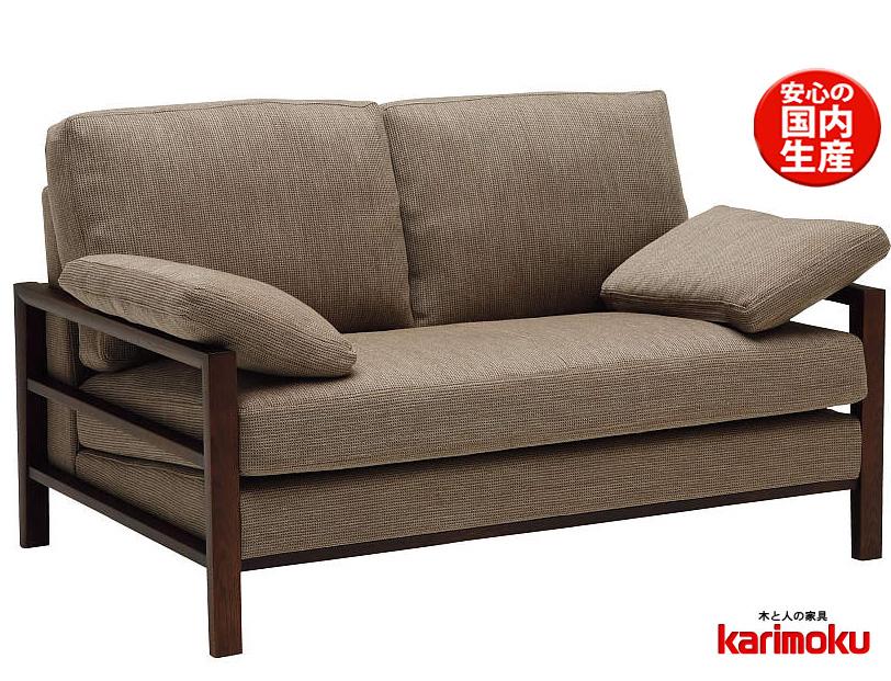 カリモクWT5612 2人掛け椅子ロング 2P布張りラブソファ ファブリック肘掛長椅子 フェザークッション 送料無料 おすすめ おしゃれ 人気 日本製家具 正規取扱店