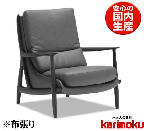カリモク WW3600 1Pソファ 布張ハイバックソファ 肘掛椅子 一人掛け パーソナルソファー ファブリック 送料無料 おすすめ おしゃれ 人気 背面きれい karimoku 日本製家具 正規取扱店