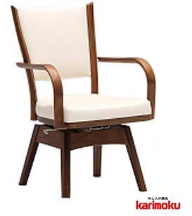 カリモク CT7354 食堂椅子 食卓椅子 ダイニングチェア 本革張 選べるカラー 肘付椅子 回転椅子 送料無料 karimoku 日本製家具 正規取扱店 木製 単品 バラ売り