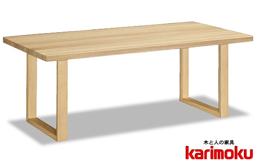 カリモク DW5700 165cmダイニングテーブル 50mm天板 食卓テーブル 配膳台 食事机 オーク材 楢材 ナラ karimoku 日本製家具 正規取扱店 テーブルのみ